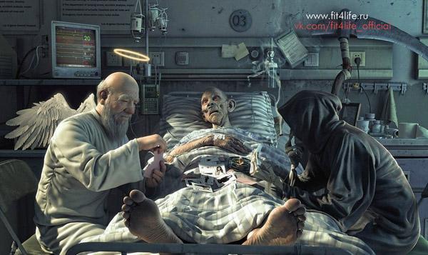 жизнь против смерти