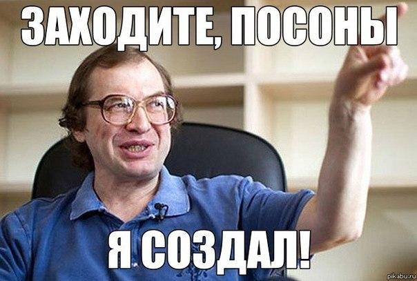 Сергей Пантелеевич Мавроди - заходите, пацаны я создал!