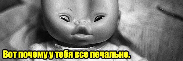 Вот Почему у Тебя Все Печально - Денис Борисов