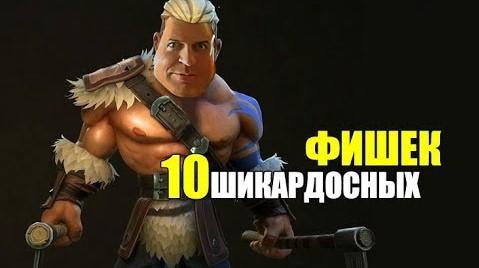 10 ШИКАРДОСНЫХ Фишек Для Ускорения Прогресса в тренажерном зале - Денис Борисов