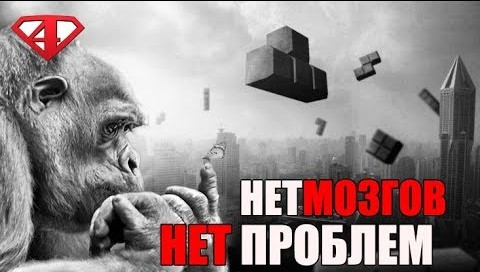 НЕЙРОХАКИНГ МОЗГА: Тетрис и еще 3 нейрохака, Чтоб Не Быть ТУПЫМ! - Денис Борисов
