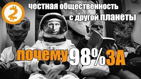 Откровения Рептилоида: Путин, Россия, Крым. - Денис Борисов