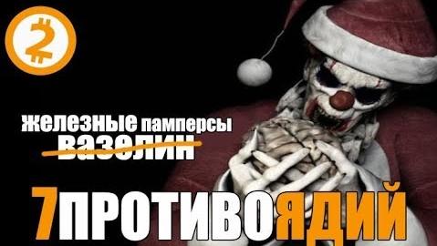 Как Государство Будет Тебя СНОШАТЬ в 2019 - Денис Борисов