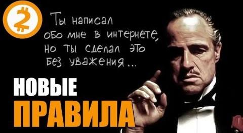 Как Проявить Явное НЕуважение к ВЛАСТИ и НЕ сесть - Денис Борисов