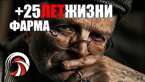 Как Мой Дед Дожил До 89 лет, а Отец Умер в 56 - Денис Борисов