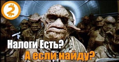 СХЕМОТОЗЫ с Налогами. Что будет, Если Сдавать Квартиру и НЕ платить? - Денис Борисов