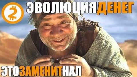 БУДУЩЕЕ ДЕНЕГ. Узнай, как Ты Будешь Их ТРАТИТЬ Через 5 Лет - Денис Борисов