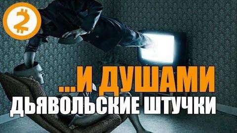 10 Простых Хитростей для Манипуляции Человеческими Умами - Денис Борисов