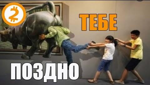 Не Читай ЭТО, если Ты Трейдер - Денис Борисов