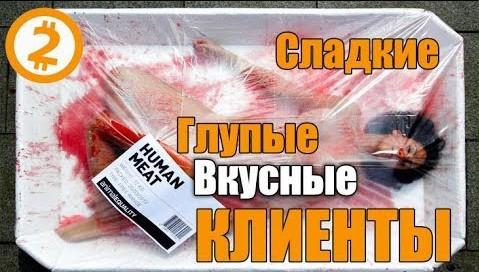 ТОП-9 МЕРЗКИХ ЗАШКВАРОВ которые Компании Скрывают От Тебя - Денис Борисов