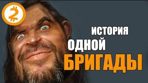 Как 600 Вонючих Ублюдков ЗАХВАТИЛИ страну - Денис Борисов