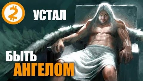 Почему я НЕ даю Милостыню Нищим - Денис Борисов