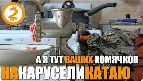 ТОП-10 Схем Развода На Деньги в 2019 - Денис Борисов