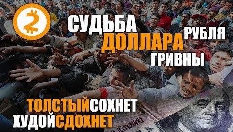 Как Выжить в ХАОСЕ 2020. Кинут Всех ЖЕСТКО! - Денис Борисов