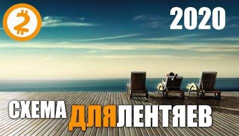 КАК К 30 ГОДАМ НИКОГДА БОЛЬШЕ НЕ РАБОТАТЬ - Денис Борисов