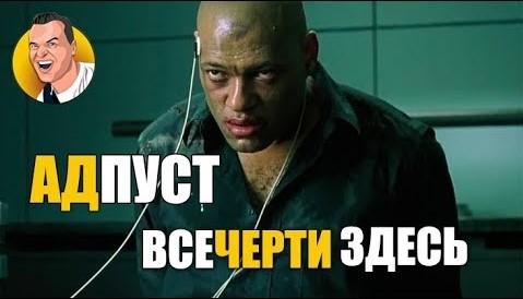 КАК ЛОМАЮТ ЛЮДЕЙ. СПОСОБЫ ЗАЩИТЫ - Денис Борисов