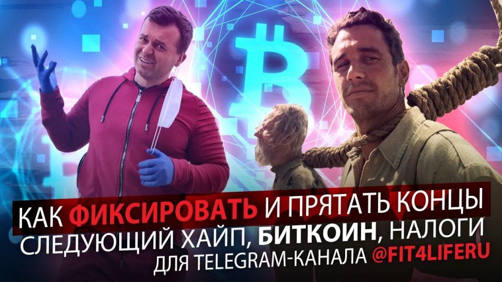ЗАКРЫТЫЕ ТЕМЫ №1 - Денис Борисов