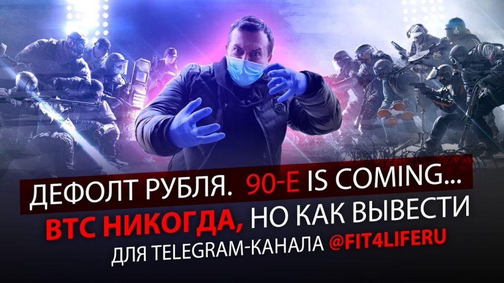ЗАКРЫТЫЕ ТЕМЫ №4 - Денис Борисов