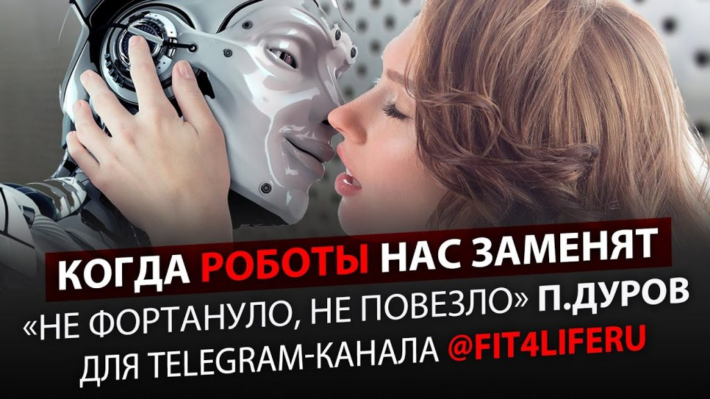 ЗАКРЫТЫЕ ТЕМЫ №10 - Денис Борисов