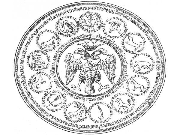 карта Магеллана