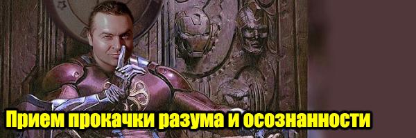 Секретный Прием Ден4ика Для Прокачки Разума и Осознанности - Денис Борисов
