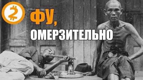6 ПЛОХИХ (запретных) Работ, Где Очень ХОРОШО платят! - Денис Борисов