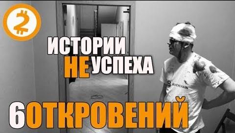 Что Нельзя Делать с Бабками - Денис Борисов
