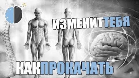 Твоя лютая СУПЕРспособность, которой ты не пользуешься - Денис Борисов