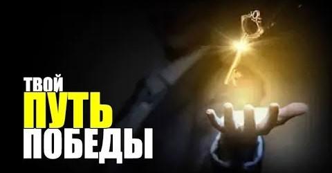 Если ты читаешь это, то ты уже ВПЕРЕДИ - Денис Борисов