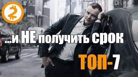 КАК ПОДНИМАТЬ БАБЛО НЕ ВЫХОДЯ ИЗ ДОМА В 2019 - Денис Борисов