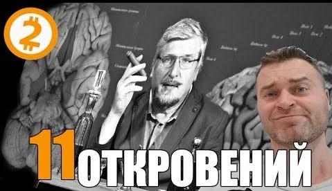 Чему я Научился у Профессора Савельева - Денис Борисов