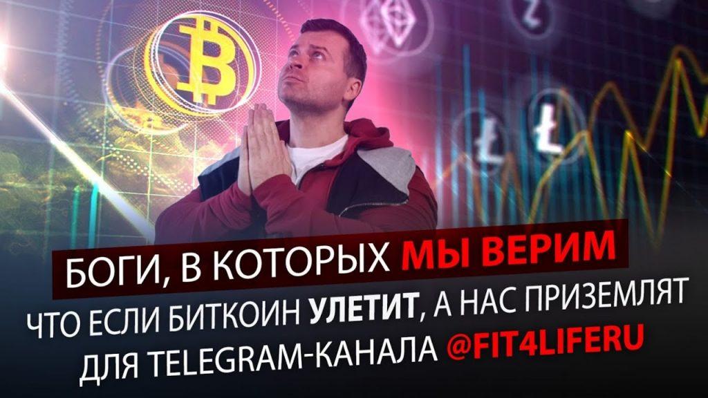 ЗАКРЫТЫЕ ТЕМЫ №6 - Денис Борисов